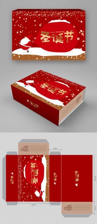 圣誕可愛卡通包裝盒圣誕包裝盒