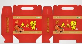 包裝設計 大閘蟹包裝盒