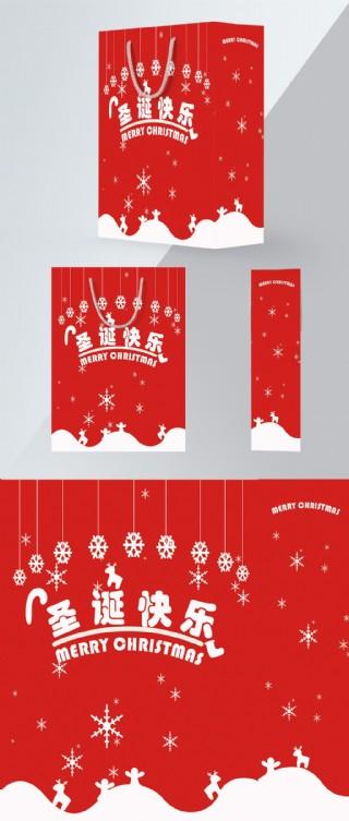 紅色雪花可愛圣誕手提袋