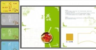 大閘蟹全套包裝禮品券設計