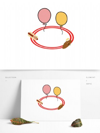 气球食物装饰元素