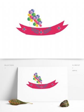 气球装饰元素图案
