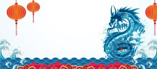 二月龍抬頭banner海報背景