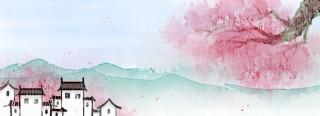 水墨山水櫻花古房建筑背景