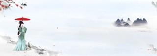 中國風櫻花樹下美女打傘背景