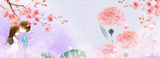 粉色浪漫banner