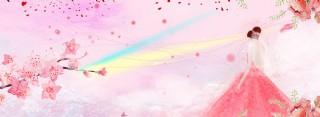 粉色甜美banner
