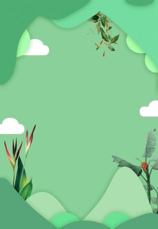 綠色環保化妝品海報