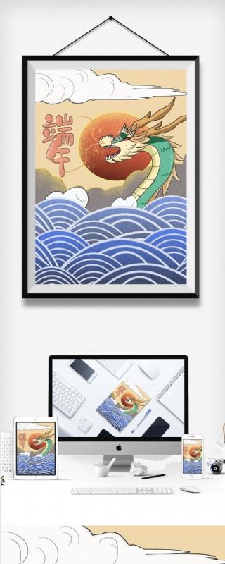國潮端午節中國風祥云飛龍海浪節日節氣插畫