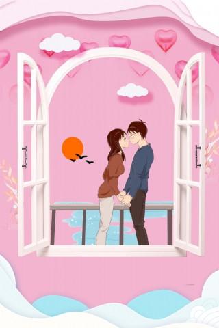 創意浪漫接吻日背景