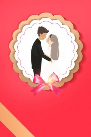 國際浪漫親吻日背景