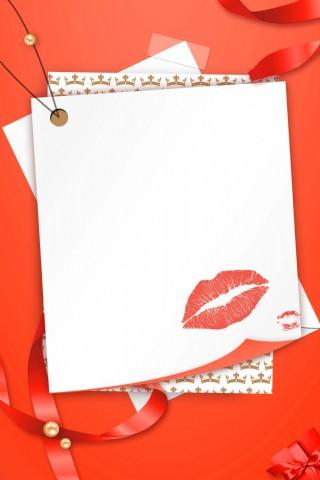 國際親吻日浪漫背景