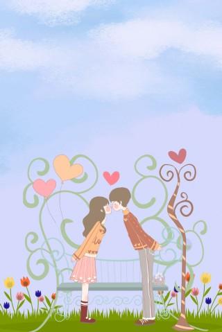 簡約世界國際接吻日