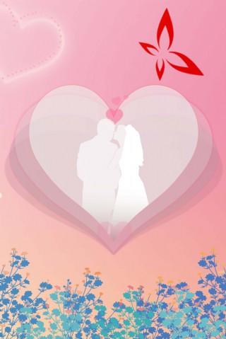 溫情國際接吻日背景